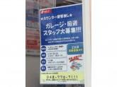 ニッポンレンタカー 北浦和営業所