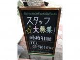 ドンピノキオ 蒲田店