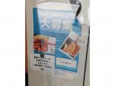 ラーメン而今(ジコン) 中之島フェスティバルプラザ店