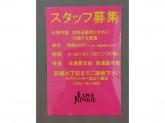 LOVE JUNKIE(ラブジャンキー) 近江八幡店