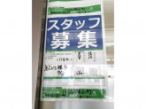 ローソンストア100 八王子横山町店