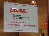 パティスリーシモン(shimon)