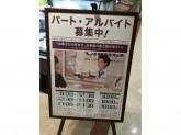 シャトレーゼ イオン千葉ニュータウン店