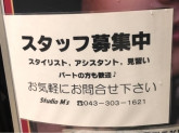 Studio M's(スタジオエムズ) 稲毛海岸店