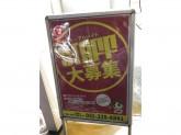 カラオケMICKEY(ミッキー) 黒川店