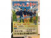 ファミリーマート 渋谷109前店