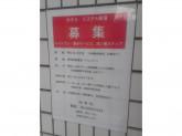 ホテル リステル 新宿