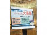 東横イン 大阪船場2