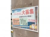東横イン 大阪船場1