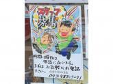 セブン-イレブン 佐倉王子台2丁目店