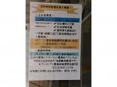セブン-イレブン 豊島南池袋明治通り店