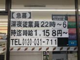 セブン-イレブン 庄和大衾店