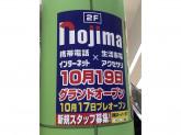ノジマ イオンモール与野店