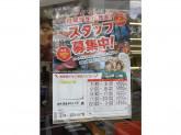 セブン-イレブン 神戸港島中町6丁目店