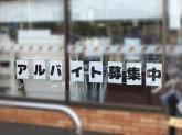 セブン-イレブン 神戸港島中町5丁目店