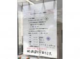 セブン-イレブン 広島東青崎町店