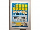 エディオン JR尼崎駅店
