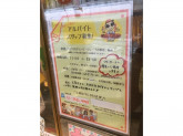 Pearl Lady(パールレディ) 渋谷店