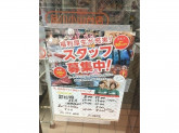 セブン-イレブン 品川小山台店