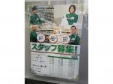セブン-イレブン 横浜保土ケ谷公園前店