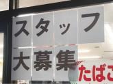 セブン-イレブン 横浜新桜ケ丘2丁目店