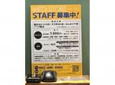 MEDI STORE(メディストア) 梅田HEPFIVE店