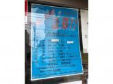 焼肉山河 豊島園店