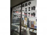 セブン-イレブン佐倉神門店