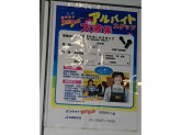 カラオケBan Ban 池袋西口店