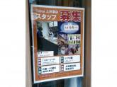 Tik tea(ティックティー)上井草店