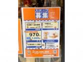 サンマルクカフェ 名古屋名鉄メンズ館店