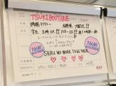 TSUKI BOUTIQUE(ツキ ブティック) EST店