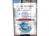 OSTERIA SOLEeMARE