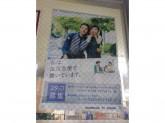 佐川急便 城北営業所 池袋2丁目SC2号店