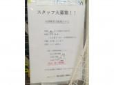 バラエティー100 豊中南店