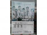 セブン-イレブン 名古屋新出来2丁目店