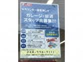 ニッポンレンタカー 小山バン・トラックセンター 営業所