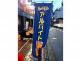 カラオケBanBan(バンバン) 国立旭通り店