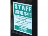 パウンドハウス(pound house) 心斎橋店