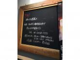 串カツ専門店心斎橋カラッと