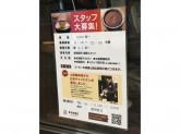 上島珈琲店 心斎橋店