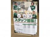 セブン-イレブン 広島京橋東店