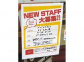 セブン‐イレブン 広島鉄砲町店