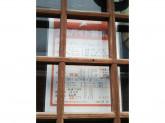 Dining Bar 承 (しょう)