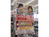 ジョーシン 姫路大津イオンモール店