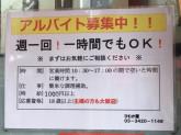 豚骨らーめん ひむか屋 千歳船橋店