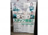 セブン-イレブン沼田高橋場北店
