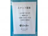 Live Juice(ライブジュース)