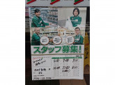 セブン-イレブン 沼田戸鹿野店