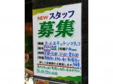 Gammed Cafe(ギャムドカフェ)